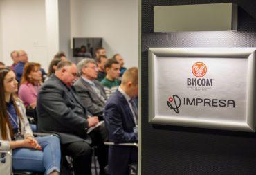В Минске прошел семинар по вибрационным испытаниям и оборудованию